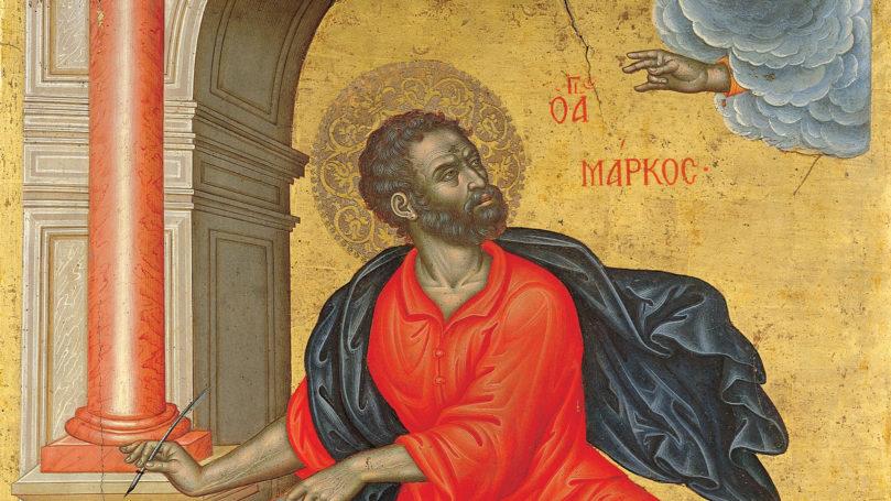 Oldest fragment of Mark's Gospel published