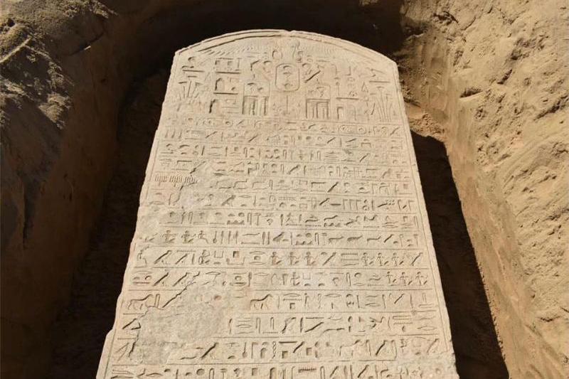 Pharaoh Apries stele